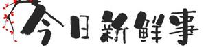 麦卡斯中文网-今日新鲜事-最近新鲜事-娱乐八卦新鲜事-网络新鲜事